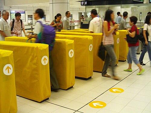 MTR remove gate 01.JPG