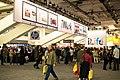 Macworld Expo (3175724349).jpg