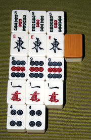 Mah-jong avec carré (ou kong) caché