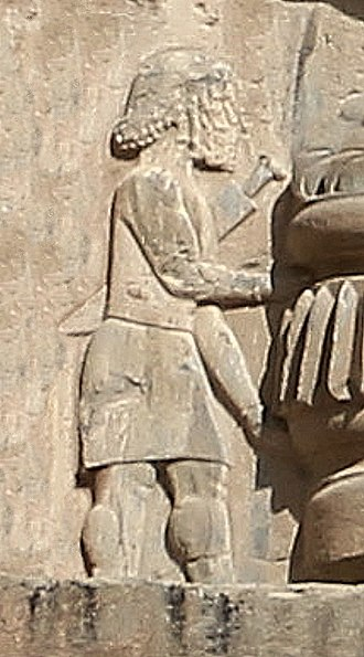 Maka (satrapy) - Maka soldier of the Achaemenid army, circa 338 BCE. Tomb of Artaxerxes III.