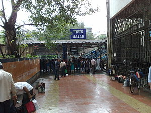 Malad railway station - Malad Station - West Entrance