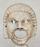 Male comic mask Terme.jpg