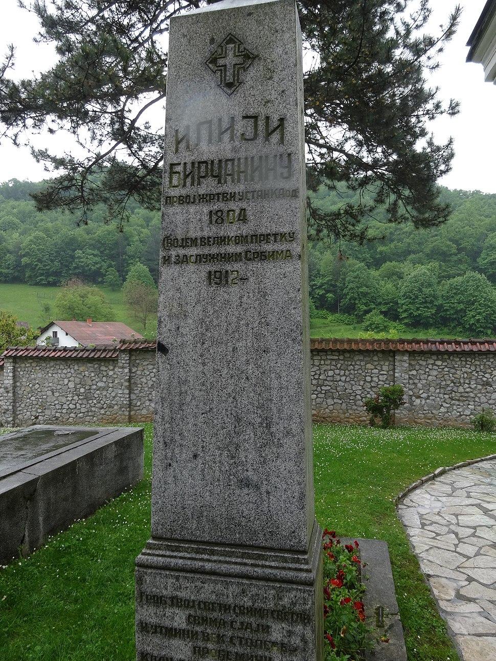 Manastir Ćelije, Valjevo, 004 Nadgrobni spomenik Ilije Birčanina
