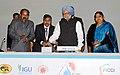 Manmohan Singh dedicating the GAIL (India) Limited's 1,000 km-long natural gas pipeline from Dabhol, Maharashtra to Bangaluru.jpg