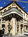 Manoel Theatre and Palazzo Manoel 03.jpg