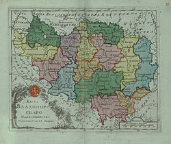 Map of Vladimir Namestnichestvo 1796 (small atlas).jpg