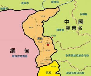 Kokang - Image: Maps of Kokang