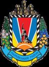 Huy hiệu của Huyện Markivka