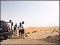 Marruecos - Morocco 2008 (2864951610).jpg