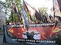 Marsxo de paco en Moskvo (septembro 2014)-5.JPG