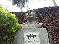 Martyr Shamsuzzoha Memorial Sculpture 36.jpg