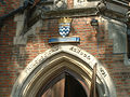 Marylebone Grammar 0002.jpg