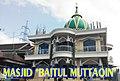 Masjid baitul muttaqin desa kasikon.jpg