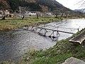 Matsubi Bridge.jpg