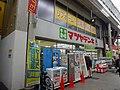 Matsuya Denki Awaji shop.jpg