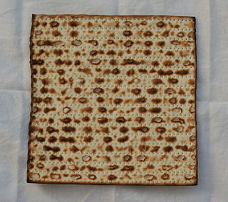 Pesach Sheni Jewish holiday of Second Passover