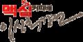 Maxim Cup logo.png