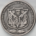 Medal pamiatkowy 61 SBROP awers.png