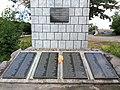 Memorable sign to Dead Warriors-countrymen, Onufriivka (2019-08-18) 04.jpg