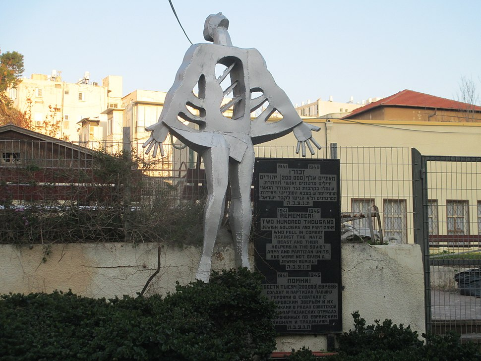 Memorial for the Jewish Soldiers in the Soviet Army in World War II (Netanya) (3)