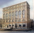 Merchants National Bank Building (1895) in Baltimore, MD..jpg