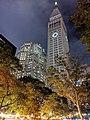 Met Life Over Madison Square (50474169438).jpg