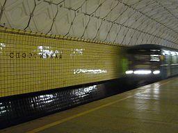 Metro, Moscow (149193524)