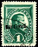 Mexico 1887-88 documents revenue F146.jpg