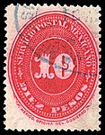 Mexico 1892 10p used Sc229.jpg