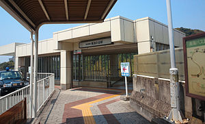 Mikanodai-Station East-Exit.jpg