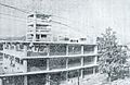 Miki city hall in 1959.jpeg