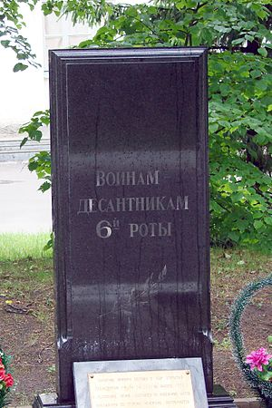 Battle for Height 776 - Milestone in Pskov in honor of the 6th Company