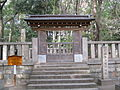 Minatogawa-jinja Kusunoki Masashige ko senbotsuchi2.jpg