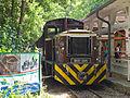 Miskolc, Lillafüred, nádraží, lokomotiva, detail.jpg