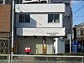 Miyakojima Uchindai Post office.jpg