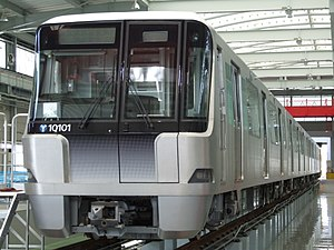Model 10000 of Yokohama City Transportation Bureau.jpg