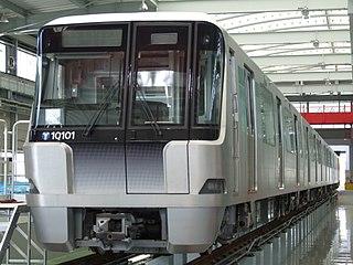 Yokohama Municipal Subway Green Line Subway line in Yokohama, Japan