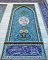 Mohammad Rasul al-Allah Mosque - Ghal'e Now Zone -Nishapur Tiling 16.JPG