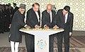 Mohd. Hamid Ansari along with the President of Turkmenistan, Mr. Gurbanguly Berdimohamedov, the President of Afghanistan, Mr. Ashraf Ghani and the Prime Minister of Pakistan.jpg