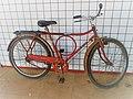 Monakr 1982 original.JPG