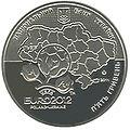 Moneta euro 2012 lviv a.jpg