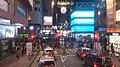 Mong Kok, Hong Kong - panoramio (45).jpg