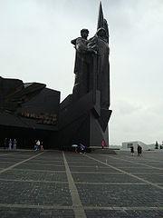 MonumentLenkom.JPG