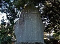 Monument of Bansu Mashimo.A.JPG
