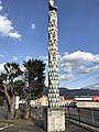 Monument of Fukuchi Town in front of Akaike Branch of Fukuchi Town Office.jpg