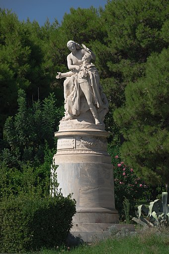 Statue of Lord Byron in Athens. Monument to Georges Gordon Byron, Athens, Greece.jpg