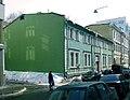 Moscow, 1st Zachatyevsky 8 2005 02.jpg