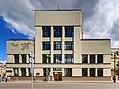 Moscow ZamoskvoretskayaTelephone Exchange 191 9604.jpg