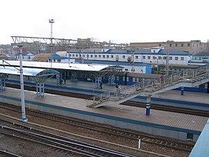 Moskva-3 railway station - Image: Moskva III station
