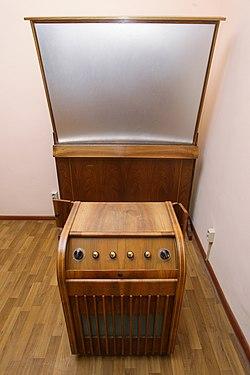 250px-Moskva_TV1.JPG